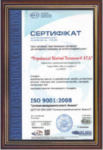 sertif-1-2016