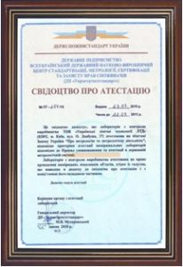 sertif-2